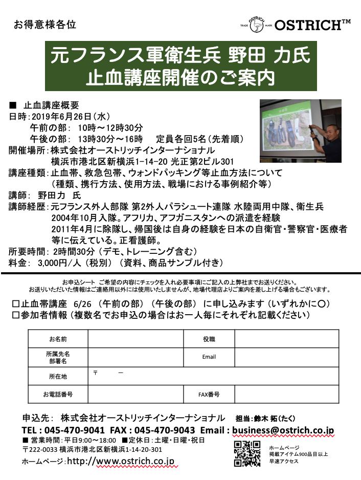 スクリーンショット 2019-05-17 20.19.32