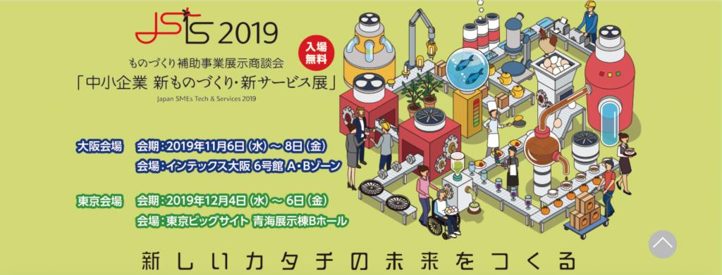 スクリーンショット 2019-11-14 22.00.46